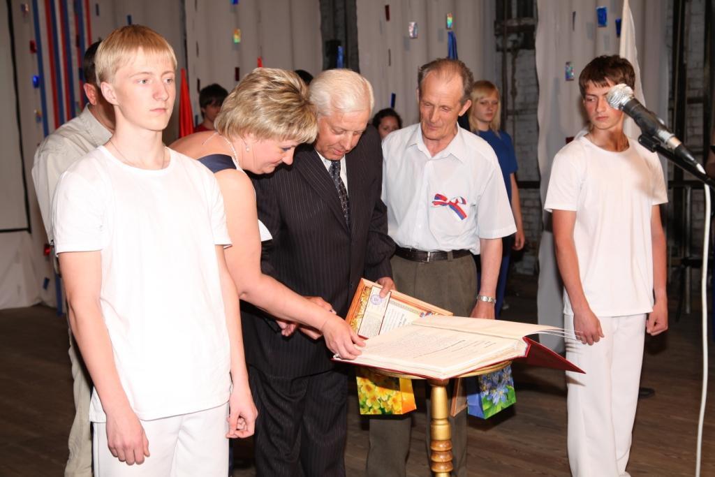 А.П.Грачев и И.В.Шарковский